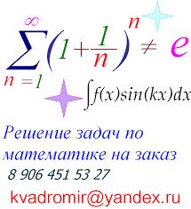 Решебник Трофимова 1999 года