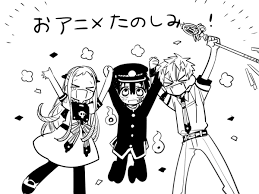 Gファンタジーで連載中の地縛少年花子くんtvアニメ化決定です
