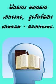 Контрольные Ростов на Дону Рефераты Ростов на Дону