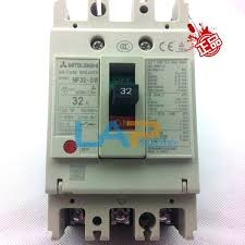 cost to change fuse box to breakers download wiring diagrams \u2022 how much does a fuse box cost for a car unique cost to change fuse box to circuit breaker rh larcpistolandrifleclub com cost of changing fuse box to breaker box how much does it cost to change a