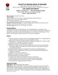 Bds Resume Format It Resume Cover Letter Sample