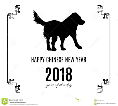Happy Chinese New Year 2018 Greeting Card With Dog Stock Vector