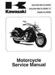 vulcan 900 manual ebay Kawasaki Vulcan 900 Wiring Diagram For A Motorcycle cd version 2006 2007 2008 2009 2010 kawasaki vulcan 900 classic service manual Kawasaki Vulcan 900 Classic