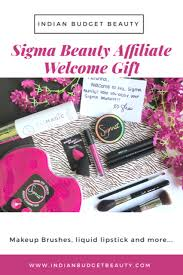 sigma beauty affiliate gift banner