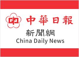 中華日報-LiveGO來福狗