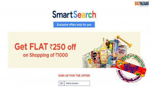 Shopping 250 25 Rs Bazaar In Rs 1000 Big Coupon-big Bazaar-get Off Flat On