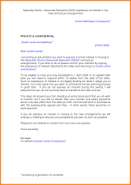 Awesome Design Ideas Difference Between Cover Letter And Of