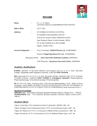 Resume Sample For Doctors In India Resume Papers