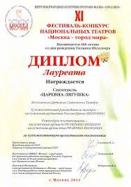 Купить диплом в новосибирске отзывы Это касается купить диплом в новосибирске отзывы работ как по информационным технологиям ведь любой диплом