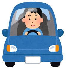 「安全運転 イラスト フリー」の画像検索結果
