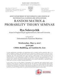 5 3 2017 random matrix prolity theory seminar