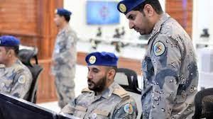 شروط وطريقة تقديم وظائف حرس الحدود 1442 للرجال في السعودية.. رابط التقديم  في وظائف المديرية العامة لحرس الحدود - إقرأ نيوز