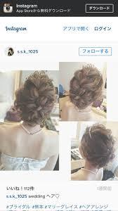 髪型おしゃれまとめの人気アイデアpinterest しょーこ2019