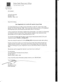 Reference Letter For Passport Verification Image Gallery Hcpr