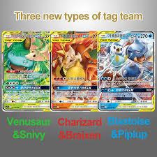 Pokémon Individual Cards Pokemon Card Korean Remix Bout 3 Types Tag Team GX  Set Toys & Hobbies
