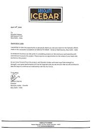 Appreciation Letter Visual Merchandising In India