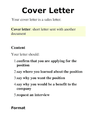 Short Cover Letter Cover Letter Your Cover Letter Is A Sales Letter ...