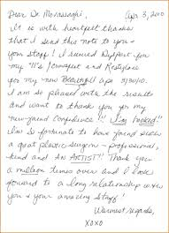 Testimonials - Thank You Cards - Dr. Movassaghi