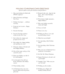 Funny Christmas Card Sayings For Friends Diy Christmas Decore