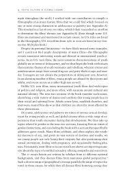 sample cover letter for waiter job pas de quartier pour les poire culture identity essay the mason report