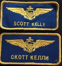 the surprisingly dramatic record setting story behind scott kelly s space patches collectspace