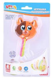 <b>Погремушка</b> S+S Toys <b>БамБиНи</b> 200046259 — купить по ...