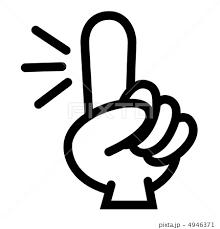 人差し指のイラストのイラスト素材 4946371 Pixta