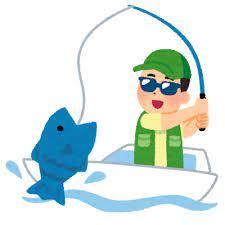 釣っ た 魚 に 餌 を やら ない