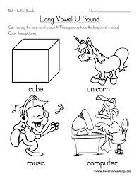 long u worksheets for kindergarten short and long vowel u picture ...