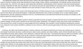 famous college essay okl mindsprout co famous college essay