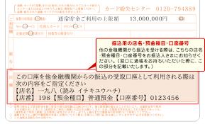 ゆうちょ 銀行 通帳 記号