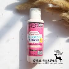 fit to viewer prev next clean small expert an daiso puff makeup brush