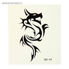 татуировка на тело чёрный дракон 1445543 купить по цене от