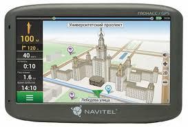<b>Навигатор NAVITEL G500</b> — купить по выгодной цене на Яндекс ...