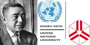 united nations university eisaku sato essay contest  united nation university 2017 eisaku sato essay contest