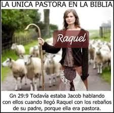 LA ÚNICA PASTORA QUE MENCIONA LA BIBLIA... - Iglesia De JESUS | Facebook