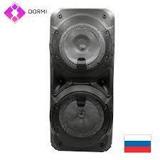 Dev kablosuz büyük sütun zqs 8201 Bluetooth hoparlör, güçlü kablosuz stereo  ses, subwoofer ağır bas ile Subwoofer