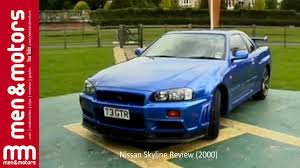 Nissan Skyline Review (2000) - YouTube