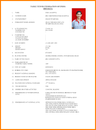 Job Bio Data Sport Resume Template Example With Bio Data Sample For