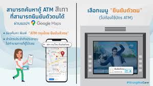 Krungthai_Care on Twitter: