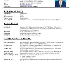 Resume Pdf Template Outstanding Curriculum Vitae Word Formatwnload ...