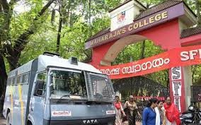 Campus Front Of India Now A Key Player In Kerala Colleges The Hindu