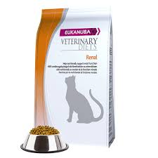 low protein cat food. Eukanuba - Low Protein Cat Food