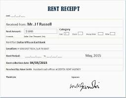 Cash Receipt Template Pdf Classy Rental Receipt Template Pdf Gallery 48 Elegant Bank Deposit Slip