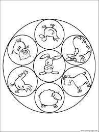 Simple Animal Mandala Coloring Pages With Farm Sc03a Printable Of