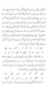 associate athletic director cover letter essay writing linking urdu
