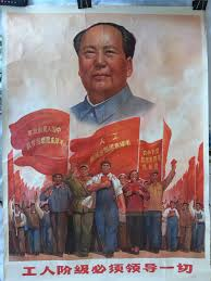 an essay for red art propaganda posters from the cultural an essay for red art propaganda posters from the cultural revolution 1966 1976 the research house for asian art