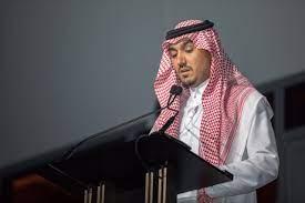 استمرار اسم دوري كأس محمد بن سلمان في النسخة الجديدة من الدوري السعودي
