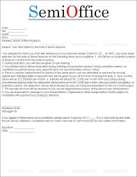 Resume Cover Letter Examples Administrative Admin Assistant Resume