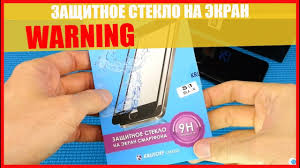 <b>Защитное стекло</b> Samsung Galaxy S8 <b>Krutoff</b> Group - YouTube